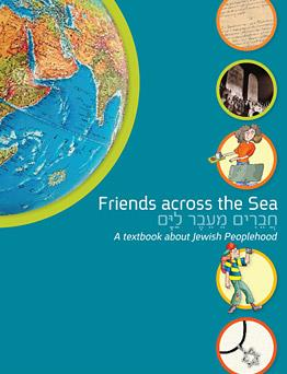 FRIENDS ACROSS THE SEA - כתות ה'-ז'