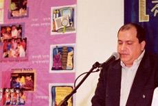 פרס גנגר 2003